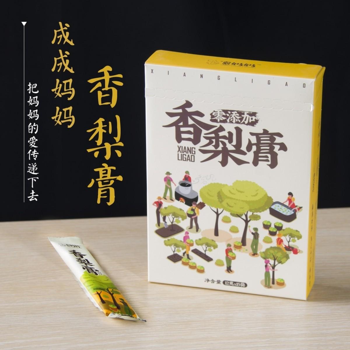 【库尔勒仓】成成妈妈香梨膏便携装 便携式独立小包装 12g*15袋/盒 包邮