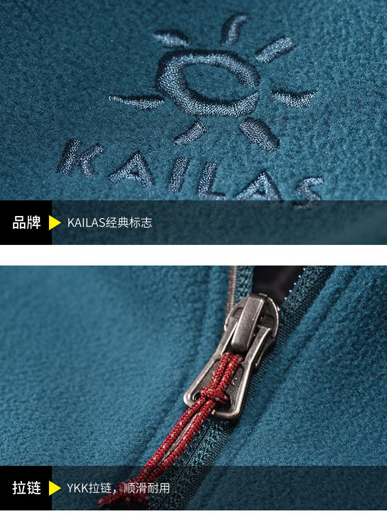 KG2032123 120 419 424-6-产品细节_02.jpg