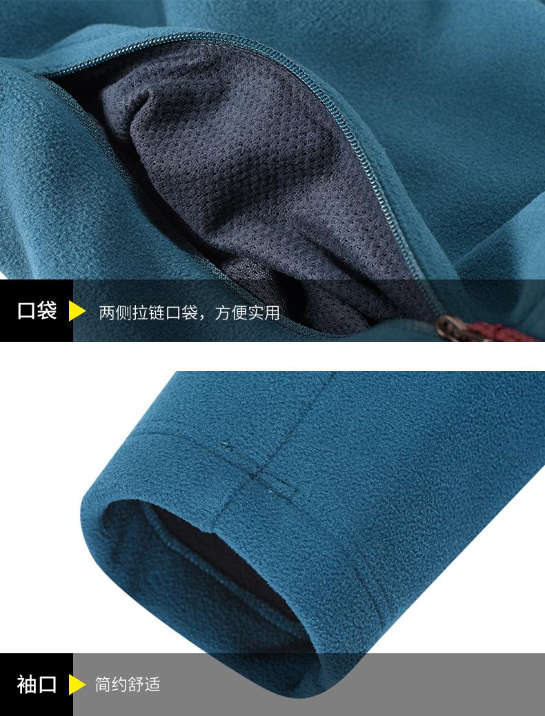KG2032123 120 419 424-6-产品细节_04.jpg