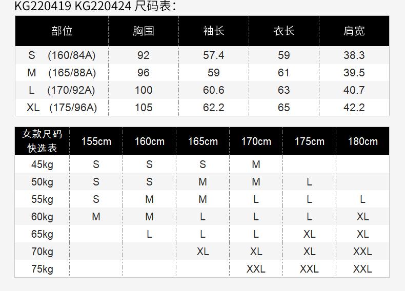 KG2032123 120 419 424-2-产品参数_03.jpg