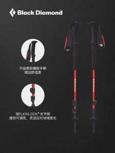 blackdiamond黑钻 BD多功能四季徒步杖 户外登山旅行手杖112507