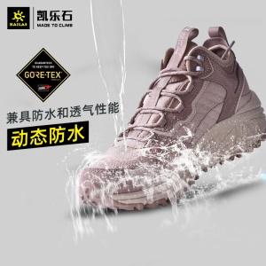 凯乐石女款中帮GTX防水越野徒步鞋 登山鞋