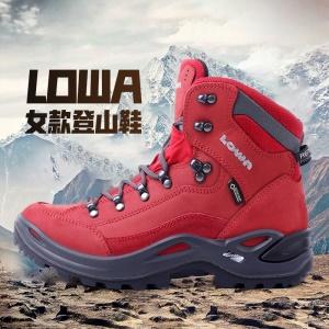 德国LOWA Renegade女款 GTX防水中帮徒步鞋 登山鞋